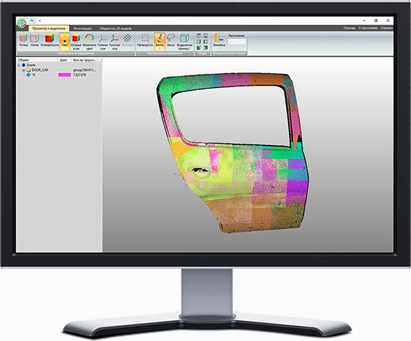 rangevision software monitor